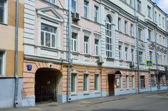 莫斯科,俄罗斯, 2017年5月, 19日 Furmanny车道, 3 A有益的房子  g Gerasimov 1899,建筑师N d Butusov 库存照片