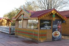 莫斯科,俄罗斯, Kolomenskoye公园,咖啡馆 免版税库存图片