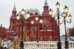 莫斯科,俄罗斯, Manezhnaya广场 夜间山s日落ural冬天 库存图片