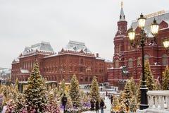 莫斯科,俄罗斯, Manezhnaya广场 夜间山s日落ural冬天 免版税图库摄影