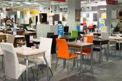 莫斯科,俄罗斯- 24 09 2015年 内部商店Hoff -一最大的俄国家具网络 免版税库存图片