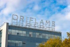 莫斯科,俄罗斯-双十国庆, 2017年:瑞典公司Oriflame的大会办公处大厦在莫斯科 免版税库存图片