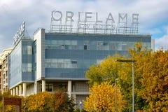 莫斯科,俄罗斯-双十国庆, 2017年:瑞典公司Oriflame的大会办公处大厦在莫斯科 免版税库存照片