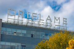 莫斯科,俄罗斯-双十国庆, 2017年:瑞典公司Oriflame的大会办公处大厦在莫斯科 库存图片