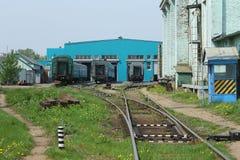 莫斯科,俄罗斯-可以13日2013年:莫斯科铁路集中处 s地方  免版税库存照片