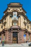莫斯科,俄罗斯-可以14 2016年 莫斯科银行位于19世纪历史建筑  库存图片