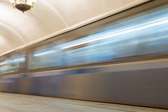 莫斯科,俄罗斯-27 04 2015年 在的移动的火车 免版税库存照片