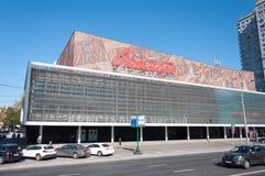 莫斯科,俄罗斯- 09 21 2015年 在诺维Arbat -苏联建筑学样品的10月戏院  免版税库存图片