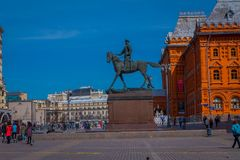 莫斯科,俄罗斯2018年4月, 24日:莫斯科尤里・多尔戈鲁基的创建者的纪念碑Tverskaya街道的在莫斯科 图库摄影