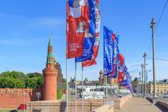 莫斯科,俄罗斯- 2018年6月03日:与世界杯足球赛Bol ` shoy Moskvoretskiy桥梁的俄罗斯的标志的挥动的旗子2018年在sunn 库存图片