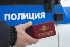 莫斯科,俄罗斯- 2018年9月20日:为证明服务在警察的手上 库存照片