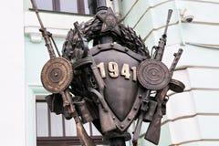 """莫斯科,俄罗斯- 2016年10月06日:以纪念Slavianka†著名俄国爱国行军""""Farewell的纪念碑  免版税图库摄影"""