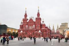 莫斯科,俄罗斯- 2016年10月06日:俄罗斯的状态历史博物馆红场的在莫斯科 库存图片
