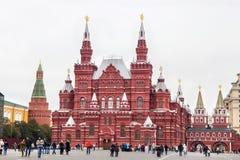 莫斯科,俄罗斯- 2016年10月06日:俄罗斯的状态历史博物馆红场的在莫斯科 图库摄影