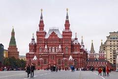 莫斯科,俄罗斯- 2016年10月06日:俄罗斯的状态历史博物馆红场的在莫斯科 免版税库存图片