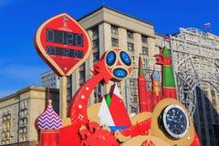 莫斯科,俄罗斯- 2018年2月14日:在开始的读秒定时器冠军世界杯足球赛Manezhnaya的俄罗斯之前2018年 免版税图库摄影