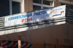 莫斯科,俄罗斯- 2018年3月18日:在投票站f的一个标志 图库摄影