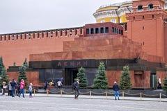 莫斯科,俄罗斯- 2016年10月06日:在红场的列宁` s陵墓列宁` s坟茔 库存照片