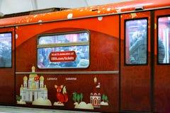 莫斯科,俄罗斯- 2018年4月07日:在莫斯科地铁的圆环驻地的地铁火车有世界杯国际足球联合会的标志的2018年 免版税库存图片
