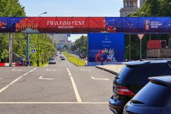 莫斯科,俄罗斯- 2018年6月02日:在莫斯科扇动爱好者国际足球联合会在麻雀山的爱好者费斯特节日区域2018年 免版税图库摄影