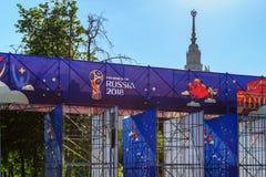 莫斯科,俄罗斯- 2018年6月02日:在莫斯科扇动爱好者国际足球联合会在麻雀山的爱好者费斯特节日区域2018年 免版税库存图片