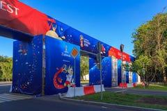 莫斯科,俄罗斯- 2018年6月02日:在莫斯科扇动爱好者国际足球联合会在麻雀山的爱好者费斯特节日区域2018年 免版税库存照片