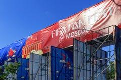 莫斯科,俄罗斯- 2018年6月02日:在莫斯科扇动爱好者国际足球联合会在麻雀山的爱好者费斯特节日区域2018年 库存照片