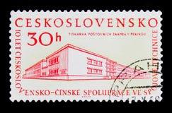 莫斯科,俄罗斯- 2017年6月20日:在Czechoslovaki打印的邮票 图库摄影