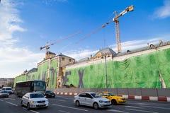 莫斯科,俄罗斯- 2018年4月30日:多科技博物馆的历史大厦的看法,在恢复下 图库摄影