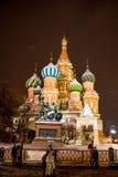 莫斯科,俄罗斯- 2016年1月7日:大教堂圣在红场的莫斯科保佑的蓬蒿 图库摄影