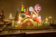 莫斯科,俄罗斯- 2018年1月01日:对世界杯的时钟读秒 库存图片