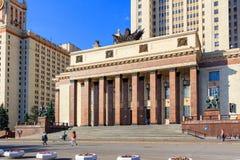 莫斯科,俄罗斯- 2018年6月02日:对罗蒙诺索夫在晴朗的summ的莫斯科国立大学MSU主楼的方形的近的入口  库存照片