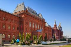莫斯科,俄罗斯- 2018年4月15日:爱国战争的博物馆1812在革命正方形在莫斯科在晴朗的春天早晨 图库摄影