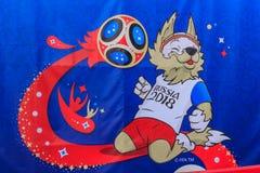 莫斯科,俄罗斯- 2018年6月02日:狼Zabivaka冠军世界杯足球赛俄罗斯正式吉祥人2018年 免版税库存照片