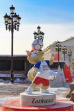 莫斯科,俄罗斯- 2018年2月14日:狼Zabivaka冠军世界杯足球赛Manezhnaya squ的俄罗斯正式吉祥人2018年 免版税库存图片