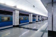 莫斯科,俄罗斯- 2018年5月23日:莫斯科地铁车站` Spartak `是在`开头竞技场主持世界杯比赛的`体育场旁边 免版税图库摄影