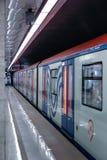 莫斯科,俄罗斯- 2018年5月23日:莫斯科地铁车站` Spartak `是在`开头竞技场主持比赛的`体育场旁边 免版税库存图片