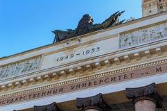 莫斯科,俄罗斯- 2018年6月02日:题字与几年对修造的建筑1949-1953上面入口罗蒙诺索夫莫斯科St 免版税库存照片