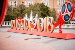 莫斯科,俄罗斯- 2018年5月31日:题字的设施 免版税库存图片