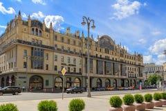 莫斯科,俄罗斯- 2018年6月03日:Metropol旅馆在反对蓝天的莫斯科在一个晴朗的夏天早晨 免版税图库摄影