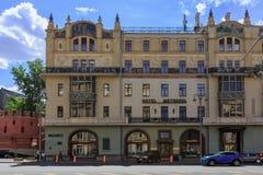 莫斯科,俄罗斯- 2018年6月03日:Metropol旅馆看法在莫斯科在一个晴朗的夏天早晨 免版税库存图片