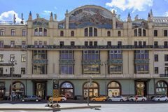 莫斯科,俄罗斯- 2018年6月03日:Metropol旅馆门面蓝天背景的 免版税库存照片