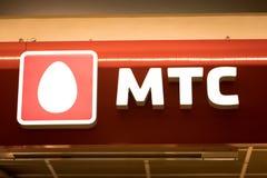 莫斯科,俄罗斯- 2017年10月19日:MTS机动性TeleSyste商标  免版税图库摄影