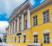 莫斯科,俄罗斯- 2018年2月22日 有城市庄园贡恰罗夫Filippov中楼的房子  免版税库存图片