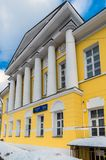 莫斯科,俄罗斯- 2018年2月22日 有城市庄园贡恰罗夫Filippov中楼的房子  免版税图库摄影