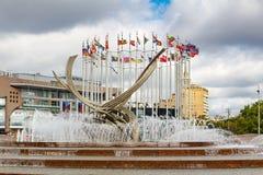 莫斯科,俄罗斯- 2017年9月16日-欧洲喷泉的绑架在欧洲广场的在莫斯科 图库摄影