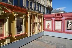 莫斯科,俄罗斯- 5月06 2017年 在戏剧性艺术的发展的历史的博览会在Kamergersky车道的 库存图片