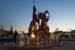 莫斯科,俄罗斯- 1月10 2016年 在Manezhnaya广场的时钟开始了读秒对世界杯开始  免版税库存图片