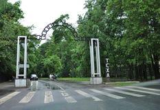 莫斯科,俄罗斯- 5月28 2015年 对公园的入口Timiryazev的农业学院的 免版税库存图片