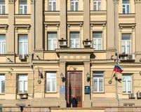 莫斯科,俄罗斯- 11月2 2017年 内务部的处罚的施行招待会和服务在Sadovaya S 库存图片